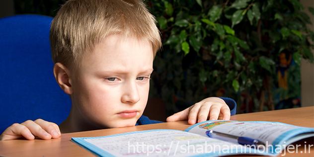 اختلالات یادگیری در کودکان بیش فعّال رایج است