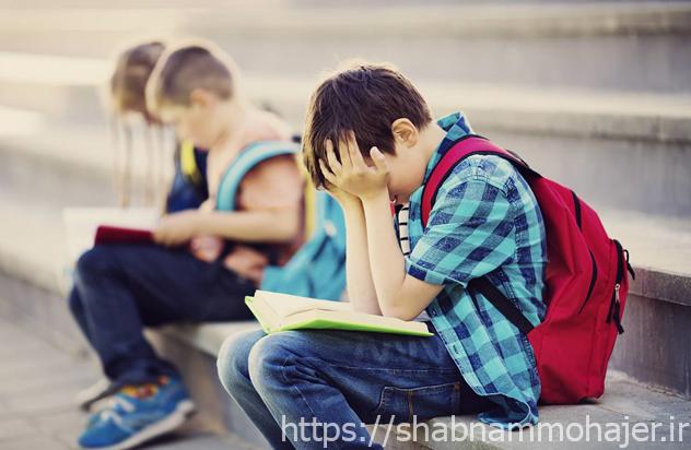 بیش فعالی کودک میتواند زمینه را برای ترد شدن او از محیطهای اجتماعی فراهم کند